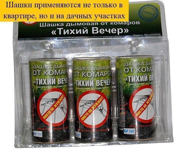 Как использовать дымовые шашки от тараканов