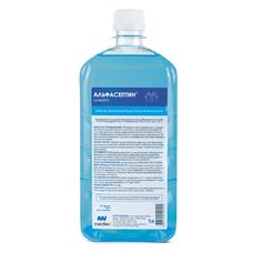 Топ-12 лучших видов антисептиков для рук и обработки поверхности: кожные, спреи, аэрозоли, гели, спиртосодержащие, на водной основе, эфирные масла