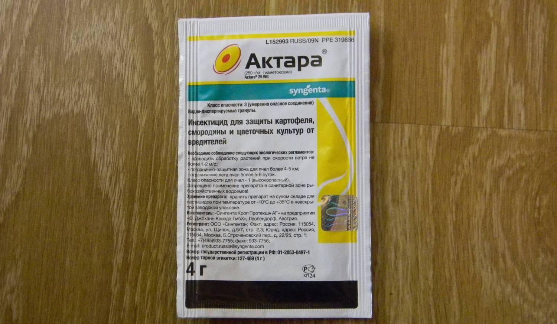 Актара – защитница растений