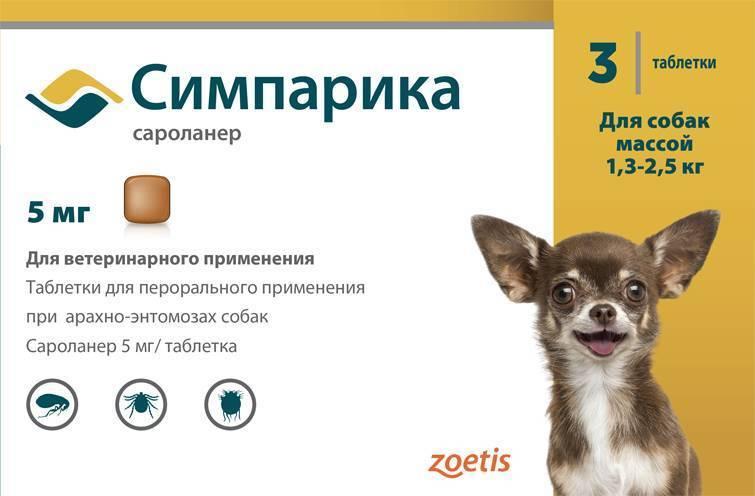Симпарика для собак и щенков – инструкция по применению жевательных таблеток от блох и клещей
