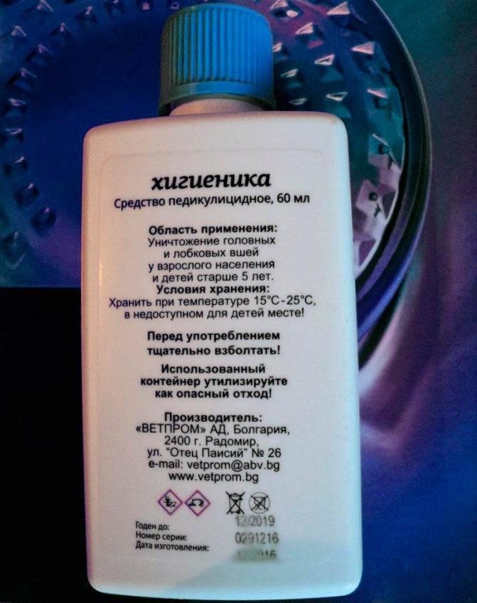 Способы применения чемеричной воды: как вытравить вшей и не отравиться самому