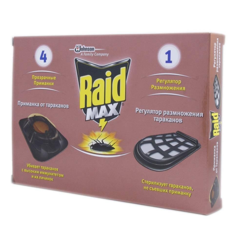 Рейд от тараканов отзывы и инструкция по применению