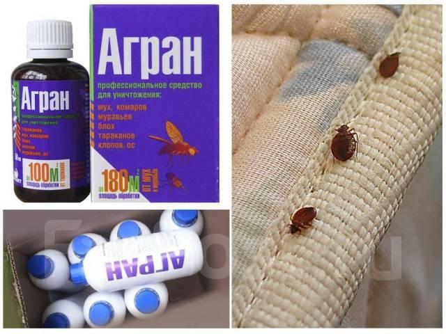 Агран от насекомых — способ применения, меры предосторожности и отзывы покупателей