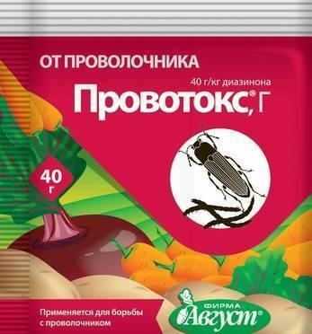 Эффективные способы, как избавиться от проволочника на участке с картофелем: обзор препаратов, народных средств и полезных рекомендаций