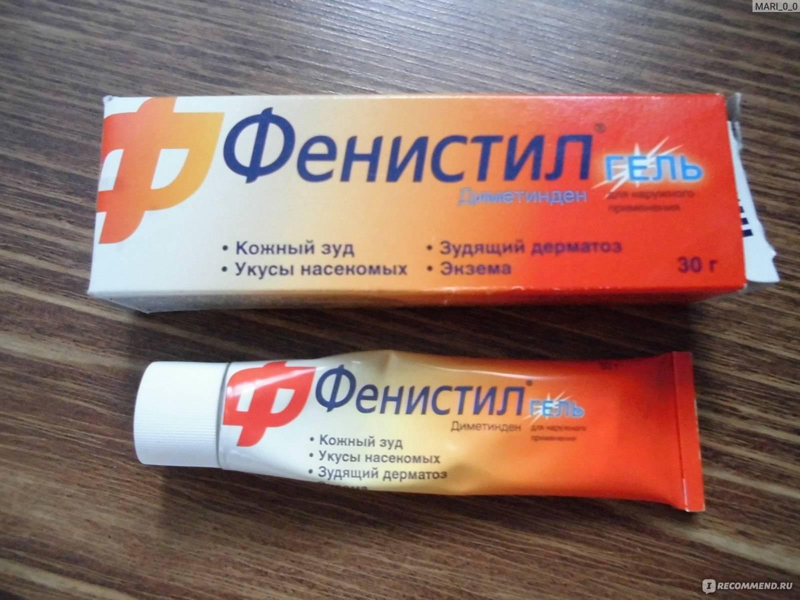 Чем мазать укусы комаров ребенку и как избежать аллергической реакции