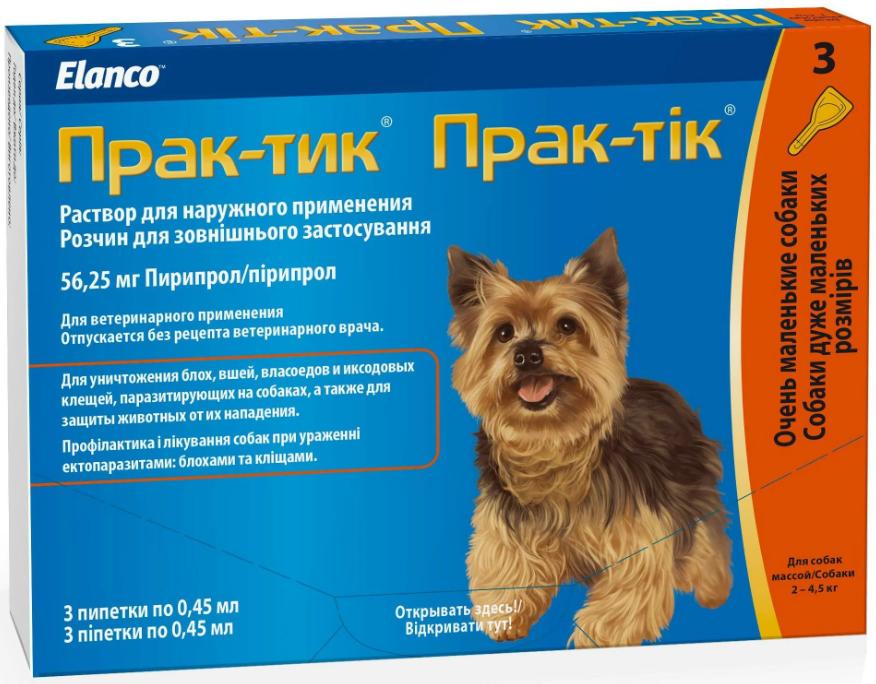 """Инструкция по применению капель от клещей """"практик"""" для собак"""