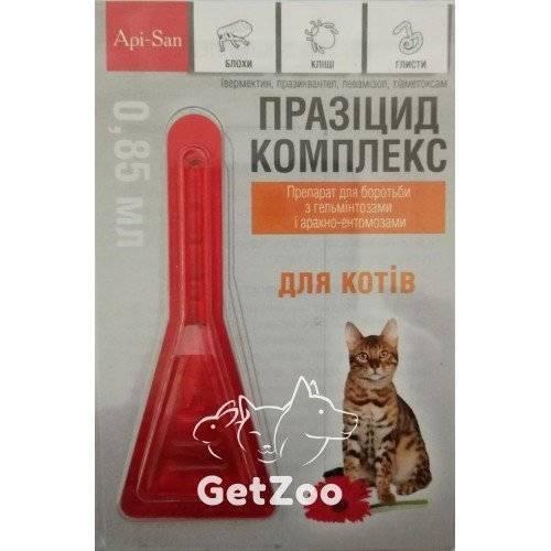 Капли от глистов и блох на холку для кошек