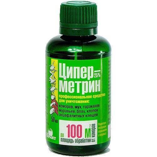 Циперметрин