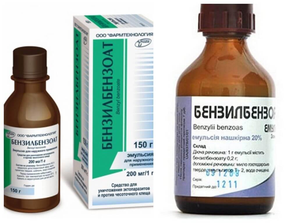 Как использовать бензилбензоат от вшей: инструкция по применению эмульсии и мази. аналоги против педикулеза