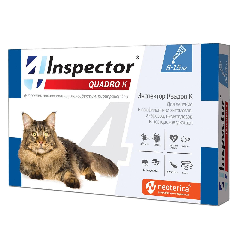Инспектор капли для кошек: инструкция по применению