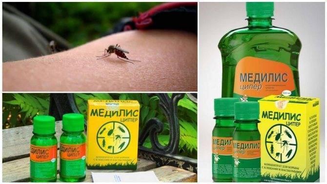 Вредны ли пластины от комаров. лучшие пластинки от комаров