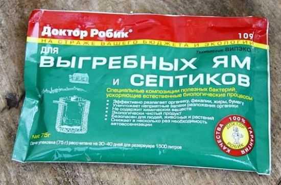 Как избавиться от мух на дачном участке подручными средствами