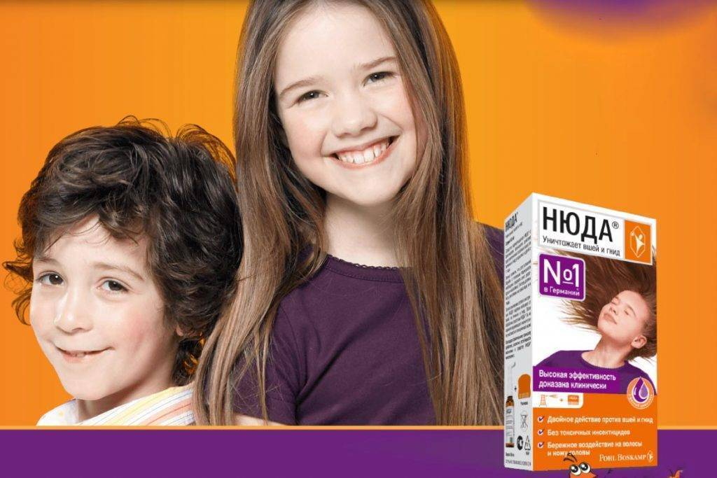 Народные средства в лечении вшей и гнид – лечимся в домашних условиях