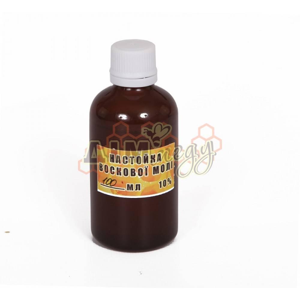 Экстракт личинок восковой моли: применение, противопоказания