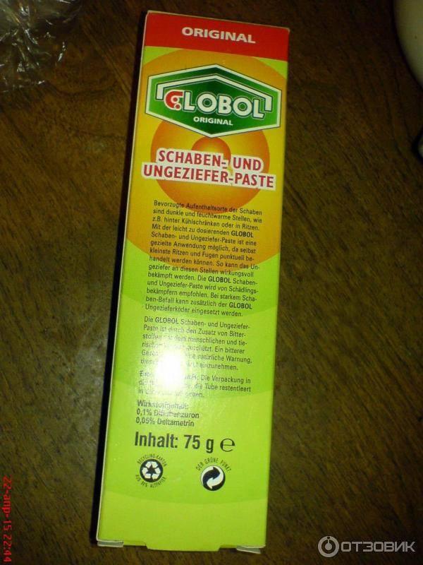 Средство глобал (globol) от тараканов: гель, паста, аэрозоль, ловушки. как применяются, цена