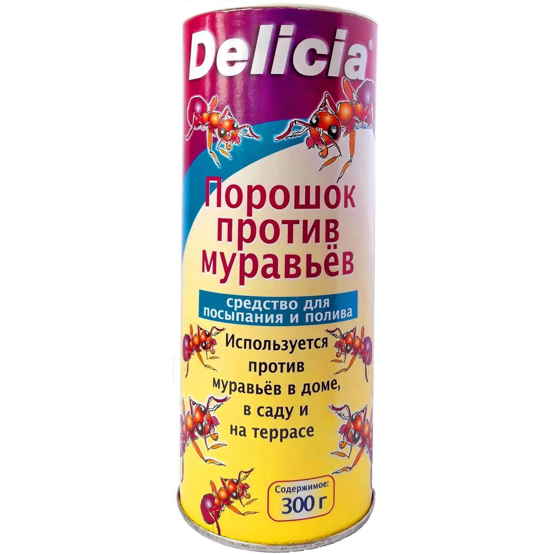 Delicia уничтожает муравьев с первого раза