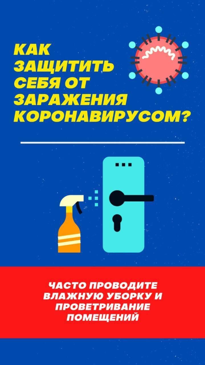 Антибиотик доксициклин при укусе клеща