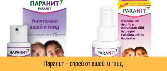 Средства от вшей и гнид: как избавиться от паразитов эффективно и безопасно