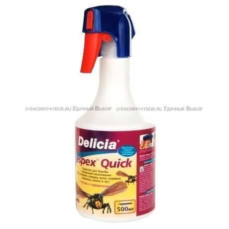 Делисия средство от муравьев