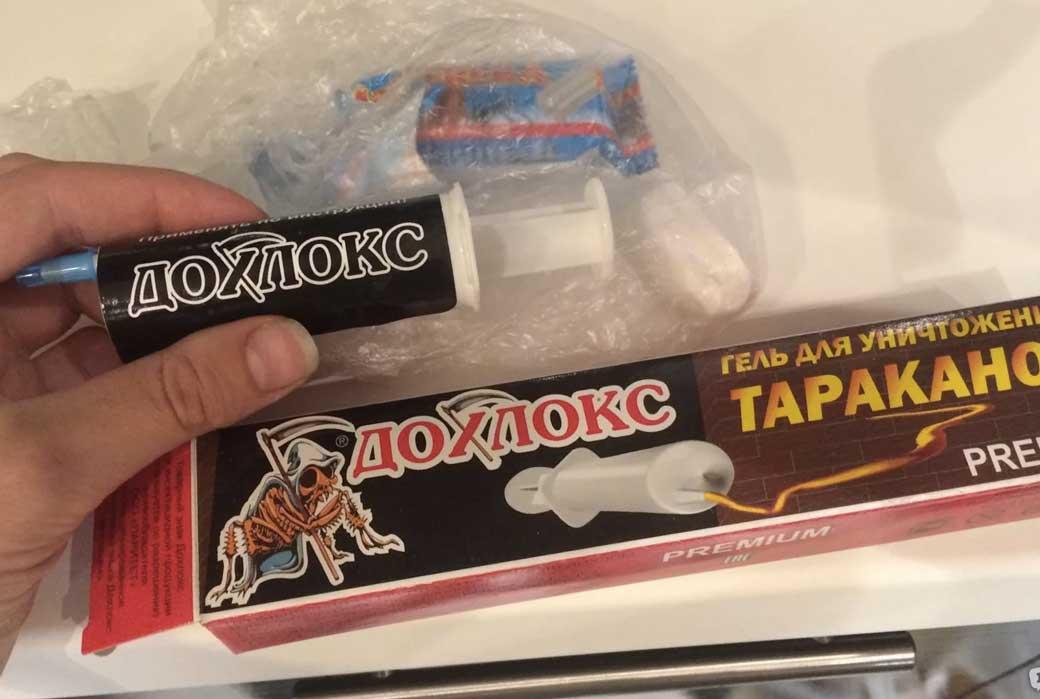 Гель и ловушка дохлокс – одни из лучших средств на рынке для борьбы с тараканами. инструкция по применению, состав, достоинства и недостатки. как отличить подделку от оригинала?