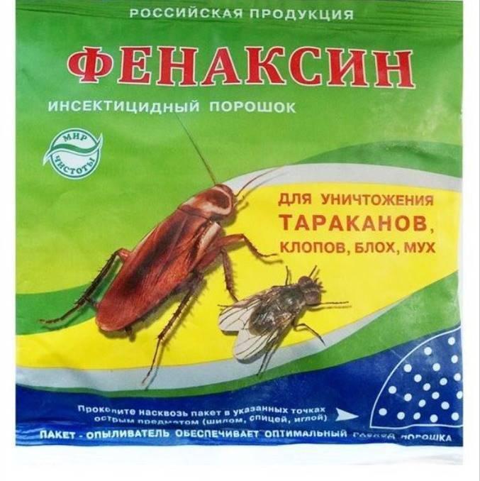 """Дуст от тараканов """"чистый дом"""": как правильно пользоваться?"""