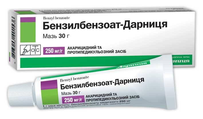Бензилбензоат от демодекоза