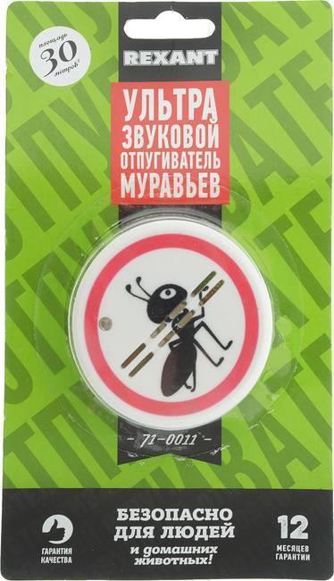 Эффективны ли ультразвуковые отпугиватели муравьев?