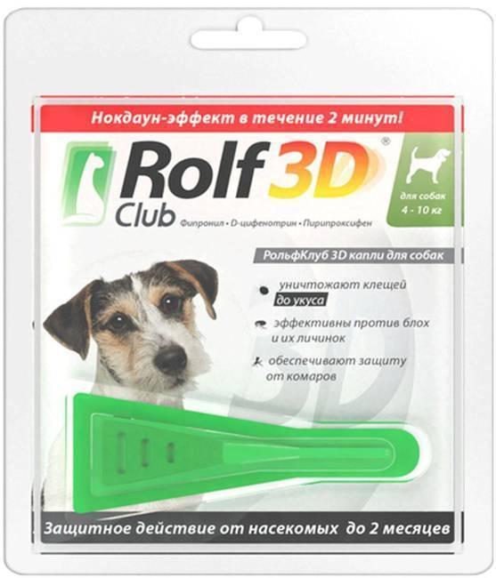 Глазные капли для собак. лучшие капли от блох и клещей для собак