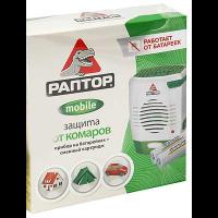 Раптор на батарейках от комаров