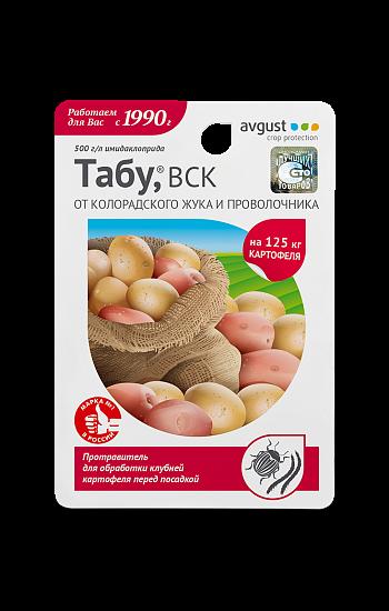 Препарат «табу» – спасение для картофеля