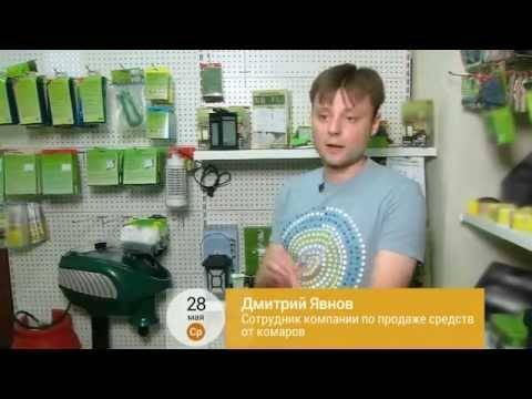 Средство от комаров off clip-on: отзывы