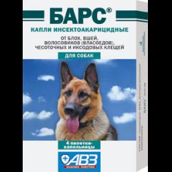 Вши у собаки лечение в домашних условиях. вши у собак симптомы и лечение