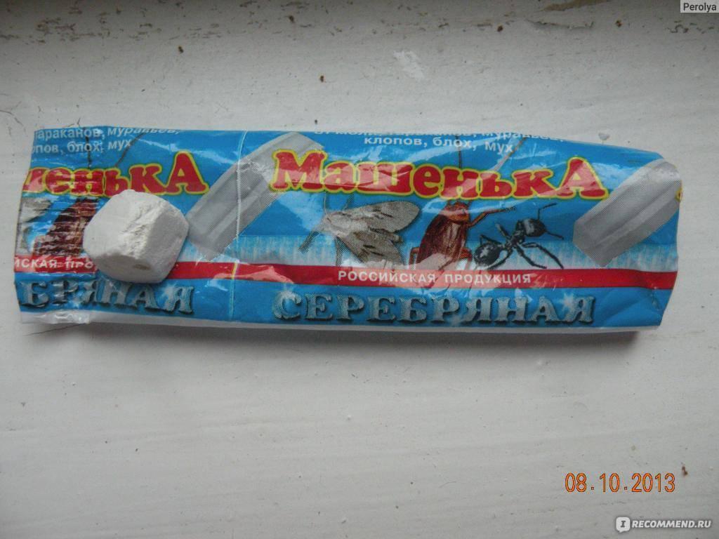 Мелок машенька от клопов, тараканов и муравьев, инструкция, отзывы, состав и как действует?