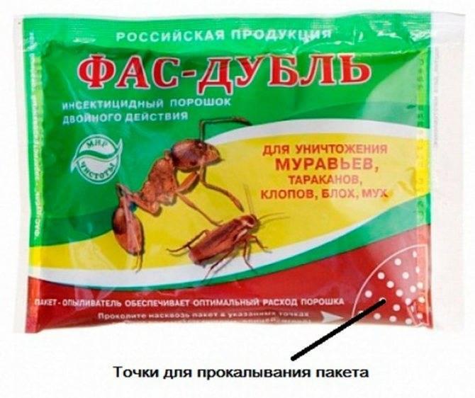Обзор средств фас от тараканов: инструкция по применению, меры безопасности при работе, отзывы потребителей