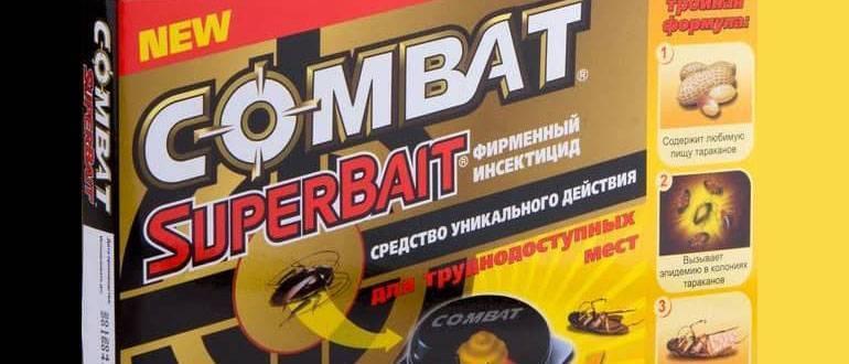 Самые лучшие и эффективные средства от тараканов