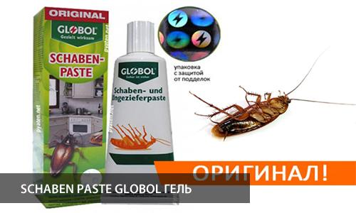 Гель «глобал»: у тараканов нет шансов