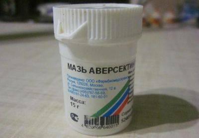 Самая эффективная мазь от чесотки рейтинг препаратов
