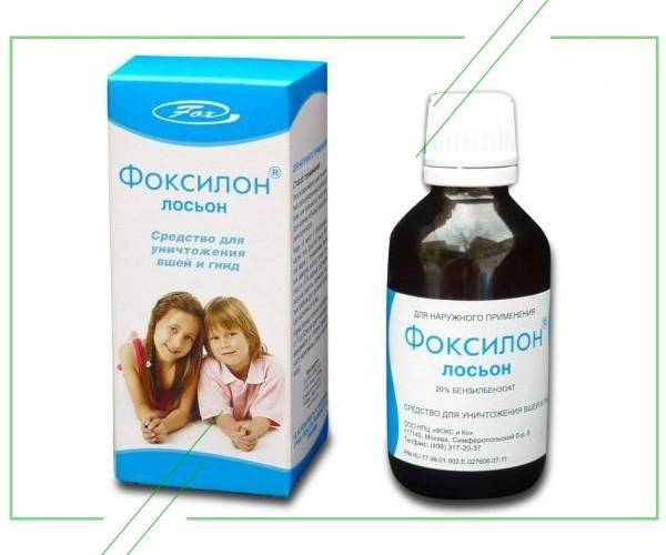 Эффективные средства от вшей и гнид для детей
