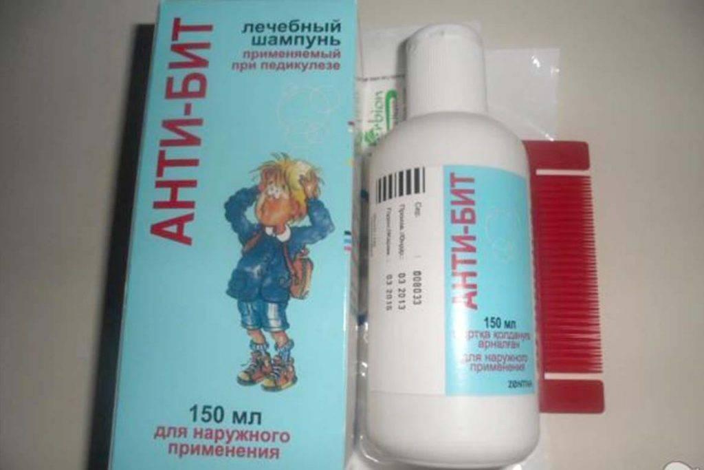 Шампуни от педикулеза для детей и взрослых