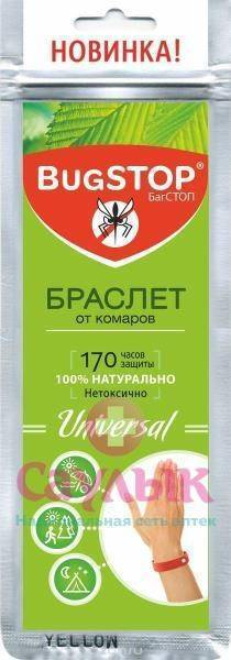 Браслеты от комаров: принцип действия, обзор популярных марок