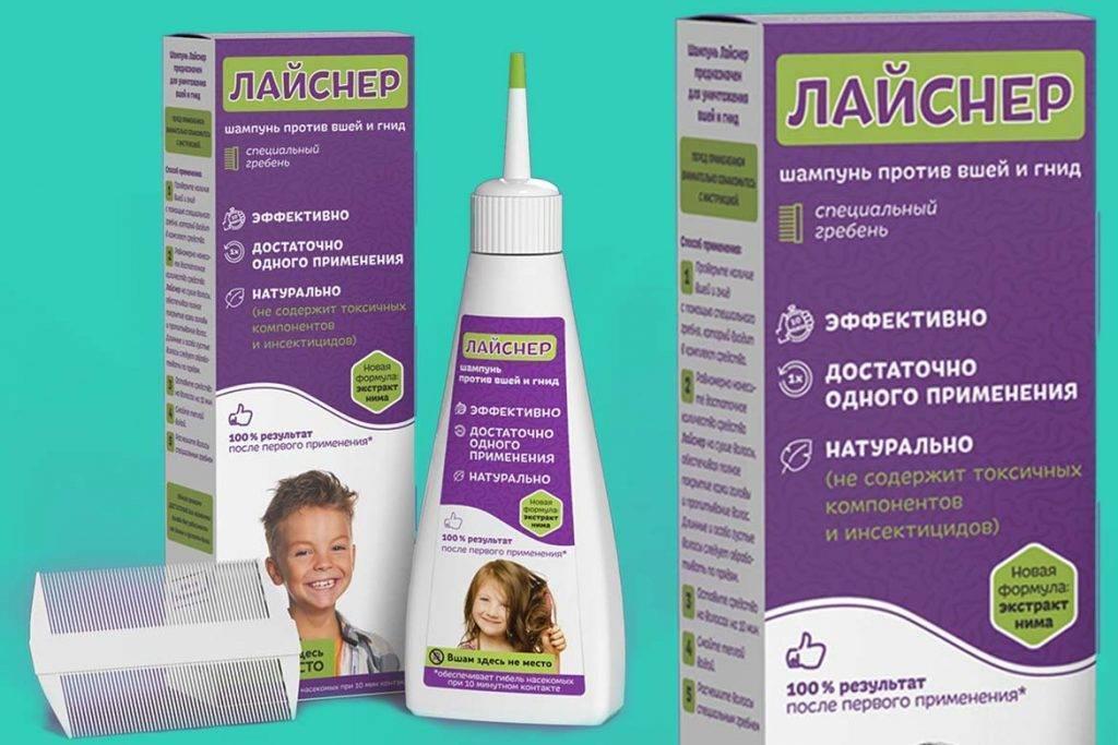 Вши у ребенка: выбираем шампунь