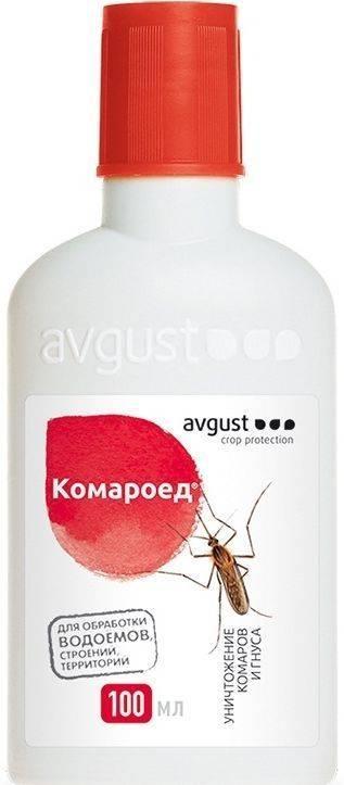 Ловушки от комаров: как избавиться от назойливой «компании» на улице