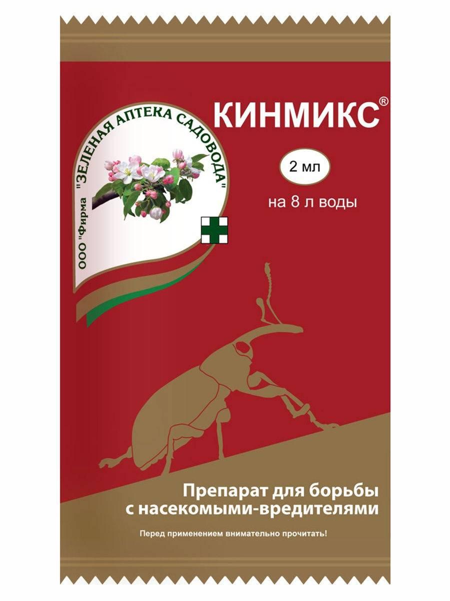 «корадо» (инсектицид) – инструкция по применению