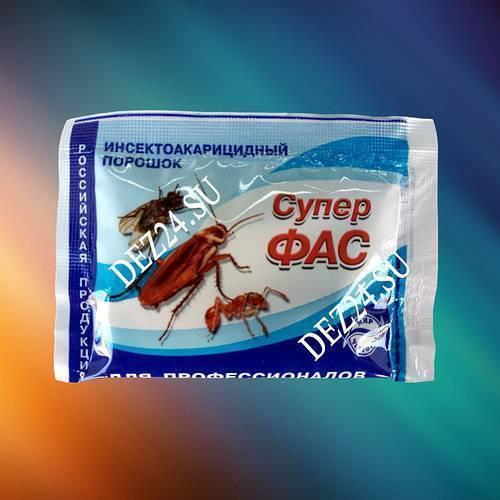 Таблетки фас от тараканов