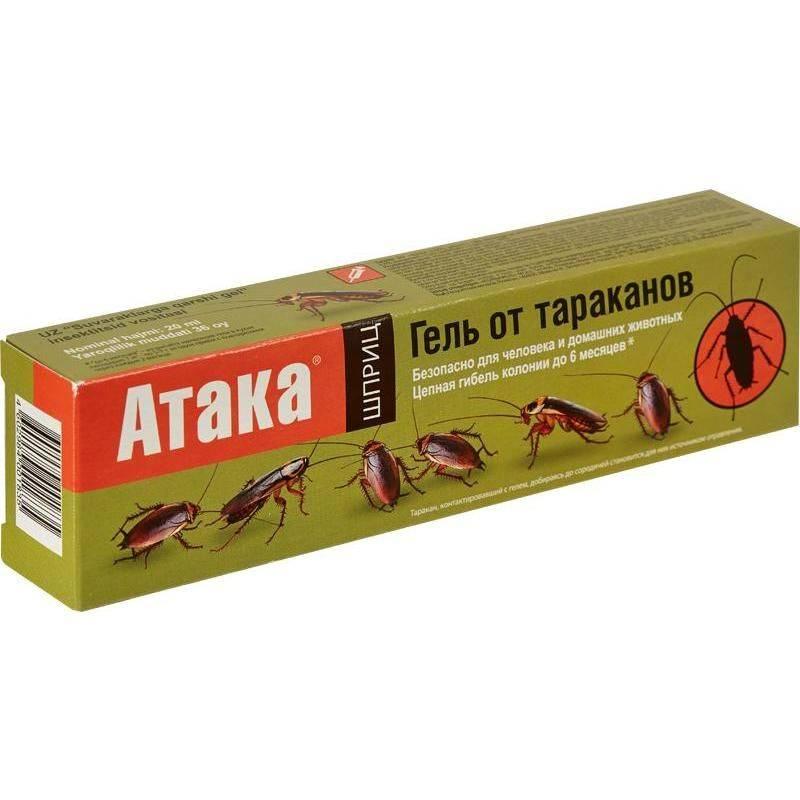 Топ средств от тараканов