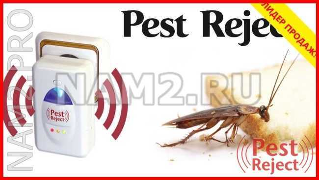 Прибор от тараканов втыкаемый в розетку pest reject и другие