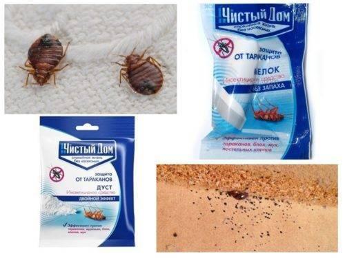 Инсектицид чистый дом в виде дуста и аэрозоля