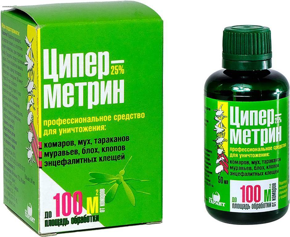 Как применять циперметрин от клопов, клещей, тараканов и комаров