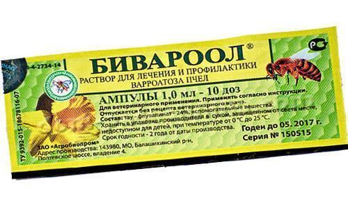 Разные способы лечения варроатоза у пчел