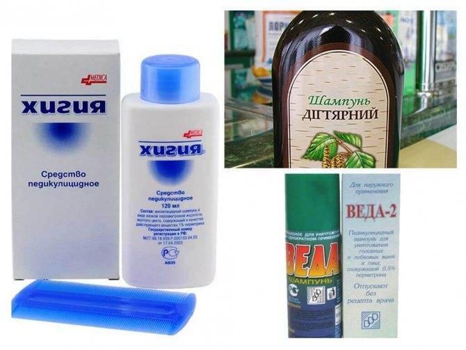 Преимущества и правила использования шампуня от вшей «хигия»